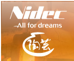 Nidec All for dreams 陶芸